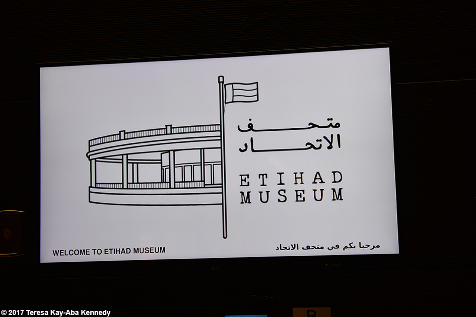 Ethiad Museum in Dubai - February 11, 2017